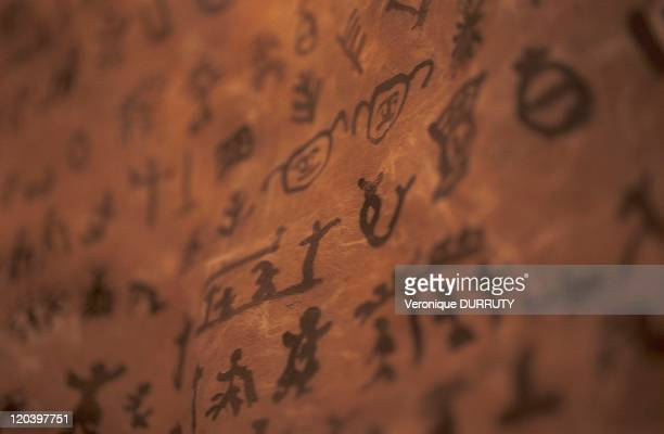 Handwriting of the Tiwanakuan culture in Bolivia Tiwanakuan culture is an ancient civilization which disappeared with the spanish conquest This...