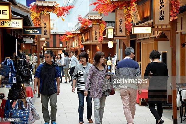 Haneda airport in Tokyo offers a shopping mall modeled after a street from the Edo Period in Tokyo October 26 2014
