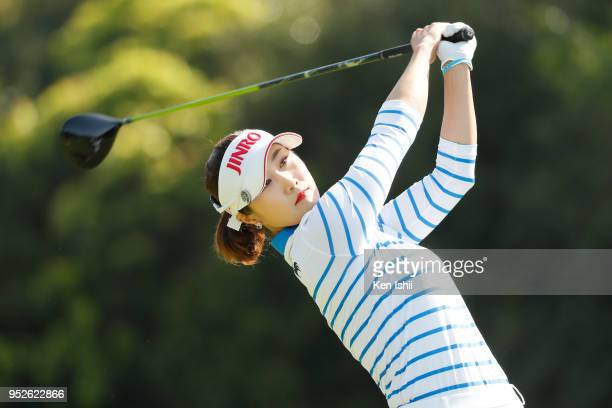 HaNeul Kim of Korea hits a tee shot on the first hole during the final round of the CyberAgent Ladies Golf Tournament at Grand fields Country Club on...