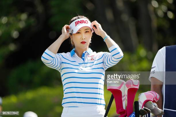 HaNeul Kim of Korea prepares to tee shot on the first hole during the final round of the CyberAgent Ladies Golf Tournament at Grand fields Country...