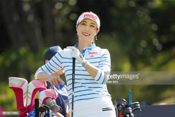 HaNeul Kim of Korea smiles on the first hole during the final round of the CyberAgent Ladies Golf Tournament at Grand fields Country Club on April 29...