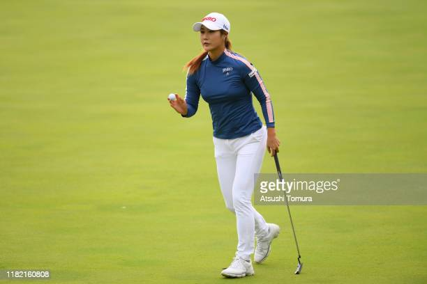 HaNeul Kim of South Korea acknowledges the fans on the 1st green during the final round of Fujitsu Ladies at Tokyu Seven Hundred Club on October 20...