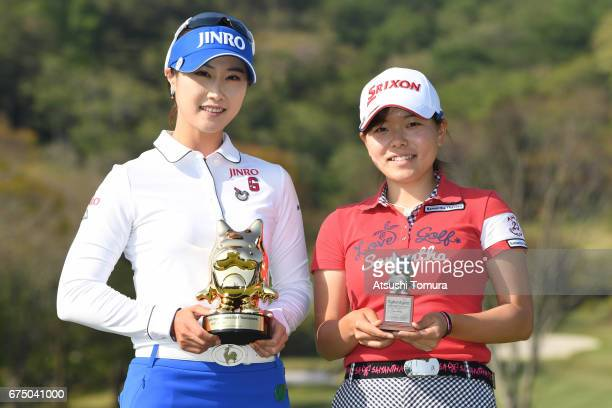 HaNeul Kim of South Korea and Minami Katsu of Japan pose with trophy during the CyberAgent Ladies Golf Tournament at the Grand Fields Country Club on...