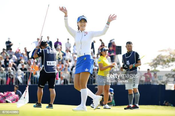 HaNeul Kim of South Korea celebrates after making her winning putt on the 18th hole in the playoff against Ai Suzuki of Japan during the final round...