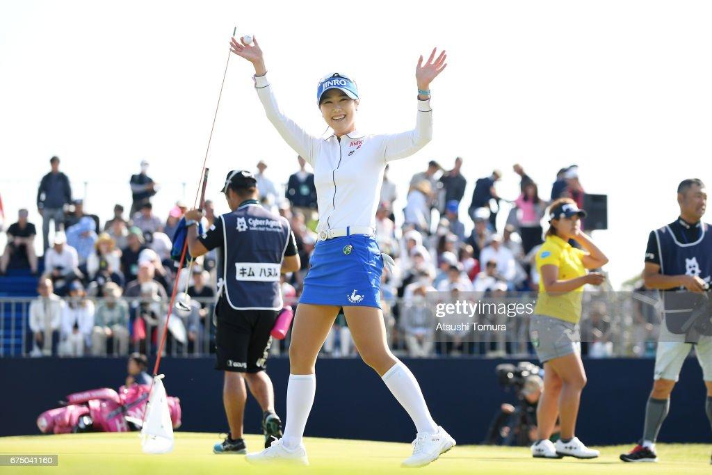 CyberAgent Ladies Golf Tournament - Day 3 : ニュース写真