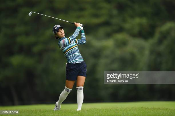 HaNeul Kim of South Korea hits her second shot on the 7th hole during the first round of Japan Women's Open 2017 at the Abiko Golf Club on September...