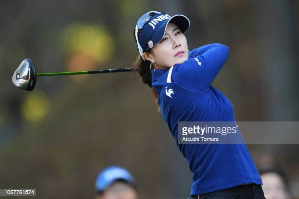Ha-Neul Kim of South Korea hits her tee shot on the 11th hole during the first round of the Daio Paper Elleair Ladies Open at Elleair Golf Club...