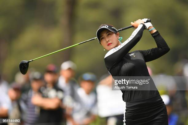 Ha-Neul Kim of South Korea hits her tee shot on the 11th hole during the first round of the World Ladies Championship Salonpas Cup at Ibaraki Golf...