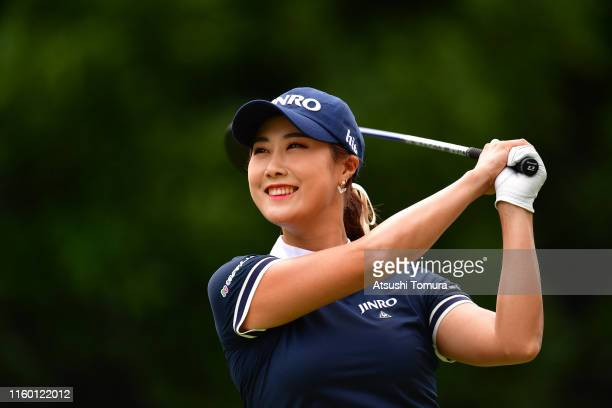 Ha-Neul Kim of South Korea hits her tee shot on the 15th hole during the second round of the Shiseido Anessa Ladies Open at Totsuka Country Club on...