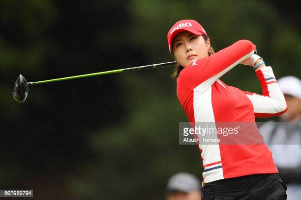 HaNeul Kim of South Korea hits her tee shot on the 18th hole during the first round of the Nobuta Group Masters GC Ladies at the Masters Golf Club on...