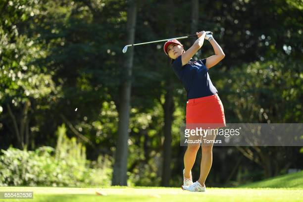 HaNeul Kim of South Korea hits her tee shot on the 4th hole during the second round of Japan Women's Open 2017 at the Abiko Golf Club on September 29...