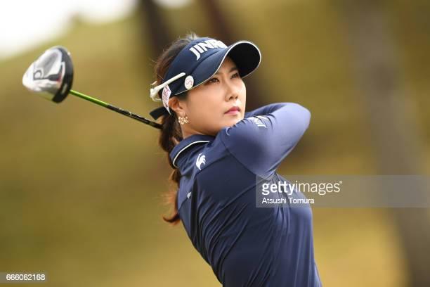 HaNeul Kim of South Korea hits her tee shot on the 5th hole during the second round of the Studio Alice Open at the Hanayashiki Golf Club Yokawa...