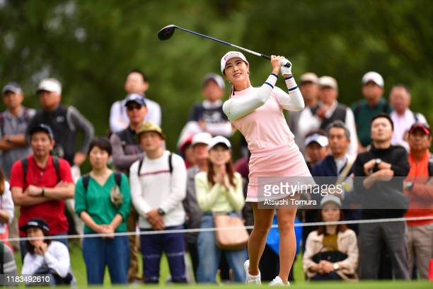 Ha-Neul Kim of South Korea hits her tee shot on the 9th hole during the third round of the Nobuta Group Masters GC Ladies at Masters Golf Club on...