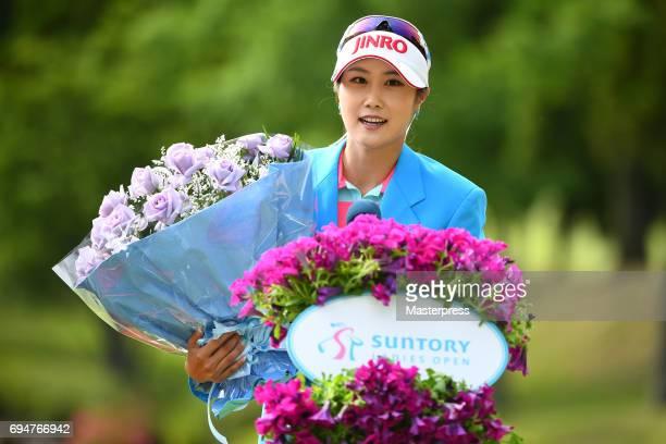 HaNeul Kim of South Korea is seen after winning the Suntory Ladies Open at the Rokko Kokusai Golf Club on June 11 2017 in Kobe Japan