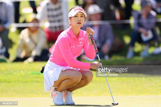 HaNeul Kim of South Korea looks on during the first round of the KKT Cup Vantelin Ladies Open at the Kumamoto Kuko Country Club on April 13 2018 in...