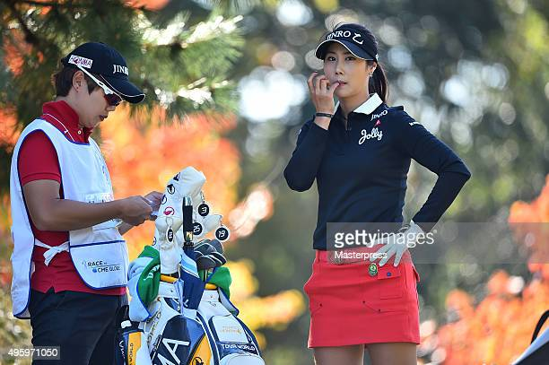 HaNeul Kim of South Korea looks on during the first round of the TOTO Japan Classics 2015 at the Kintetsu Kashikojima Country Club on November 6 2015...