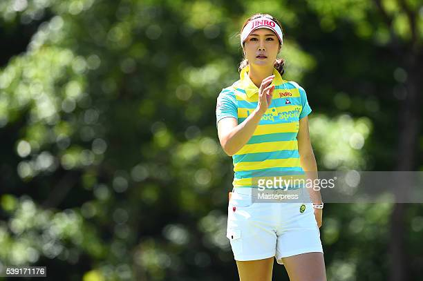 HaNeul Kim of South Korea looks on during the second round of the Suntory Ladies Open at the Rokko Kokusai Golf Club on June 10 2016 in Kobe Japan