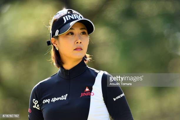 HaNeul Kim of South Korea looks on during the second round of the LPGA Tour Championship Ricoh Cup 2017 at the Miyazaki Country Club on November 24...