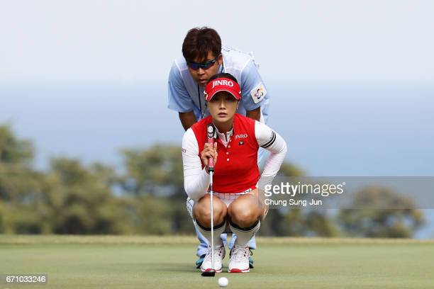 HaNeul Kim of South Korea looks over a green on the 18th hole during the first round of Fujisankei Ladies Classic at the Kawana Hotel Golf Course...