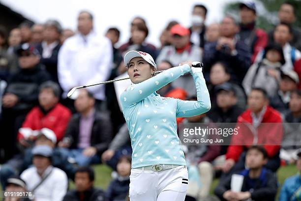 HaNeul Kim of South Korea plays a tee shot on the 17th hole during the final round of the Mitsubishi Electric/Hisako Higuchi Ladies Golf Tournament...