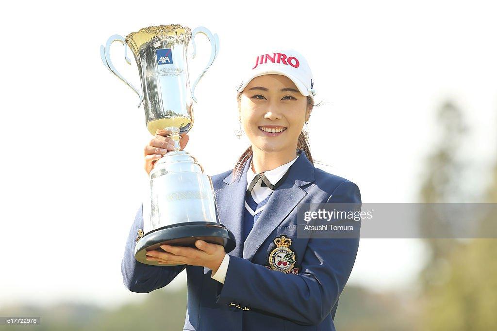 AXA Ladies Golf Tournament In Miyazaki - Day 3