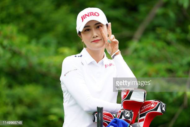 HaNeul Kim of South Korea poses for photographs on the 7th tee during the second round of the HokennoMadoguchi Ladies at Fukuoka Country Club Wajiro...