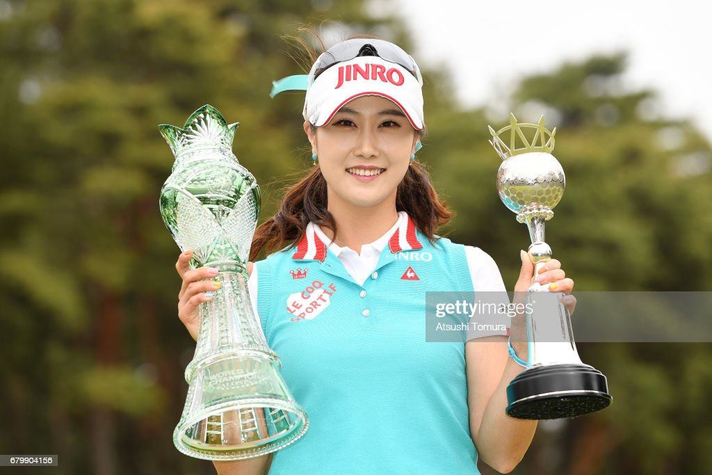 Ha-Neul Kim of South Korea poses with the trophies after winning the World Ladies Championship Salonpas Cup at the Ibaraki Golf Club on May 7, 2017 in Tsukubamirai, Japan.