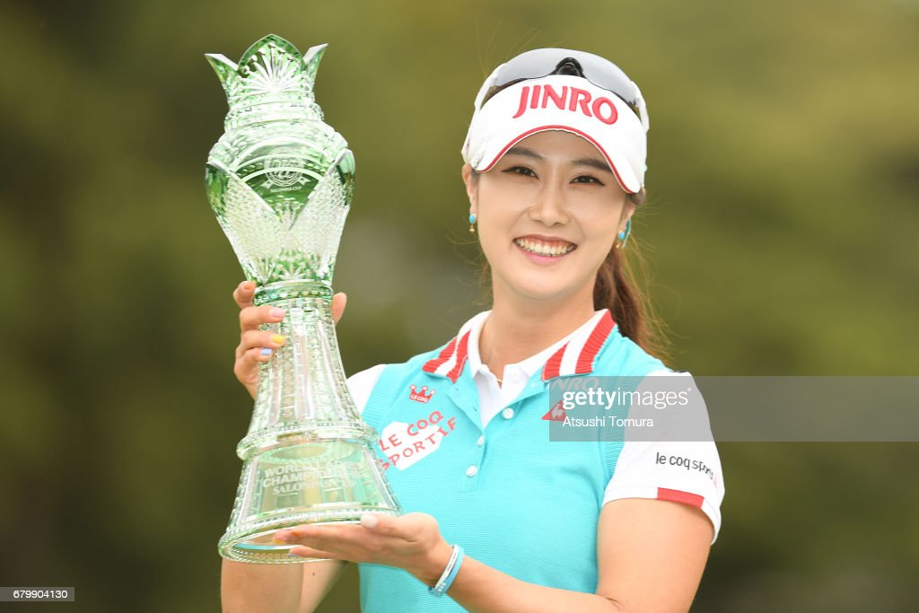 Ha-Neul Kim of South Korea poses with the trophy after winning the World Ladies Championship Salonpas Cup at the Ibaraki Golf Club on May 7, 2017 in Tsukubamirai, Japan.