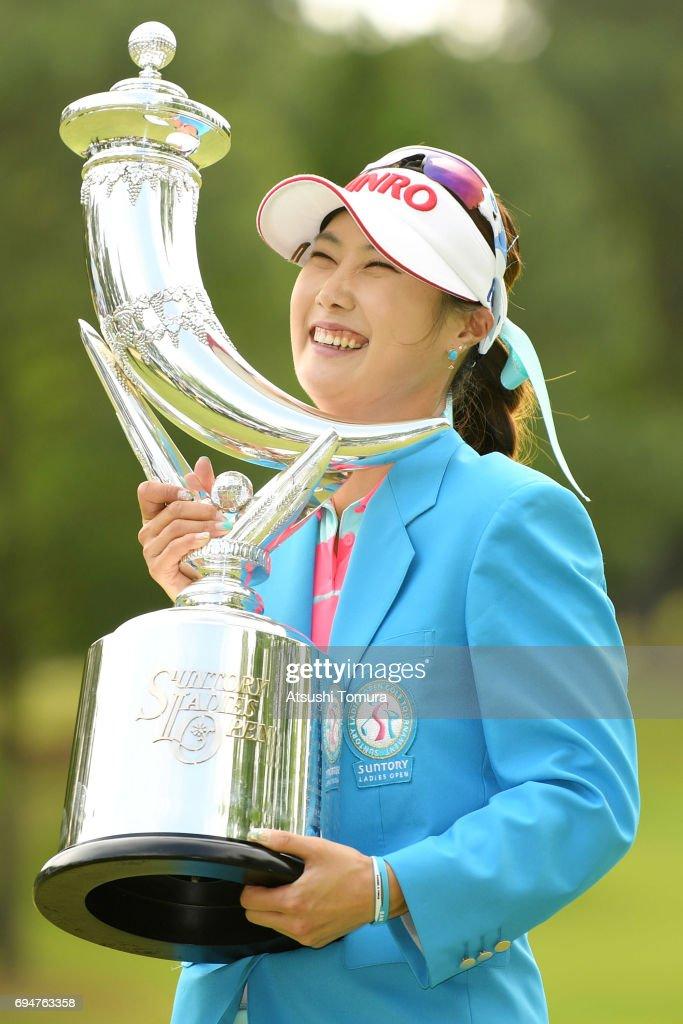 Suntory Ladies Open - Day 4