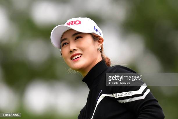Ha-Neul Kim of South Korea reacts after her tee shot on the 9th hole during the second round of the Nobuta Group Masters GC Ladies at Masters Golf...