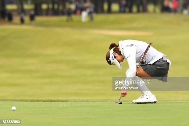 Ha-Neul Kim of South Korea reacts after missing a birdie putt on the 15th hole during the third round of the LPGA Tour Championship Ricoh Cup 2017 at...