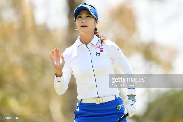 HaNeul Kim of South Korea reacts during the final round of the CyberAgent Ladies Golf Tournament at the Grand Fields Country Club on April 30 2017 in...