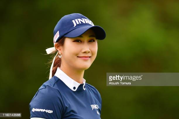 Ha-Neul Kim of South Korea smiles after holing out on the 9th green during the second round of the Shiseido Anessa Ladies Open at Totsuka Country...
