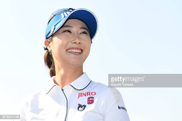 HaNeul Kim of South Korea smiles after winning the CyberAgent Ladies Golf Tournament at the Grand Fields Country Club on April 30 2017 in Mishima...