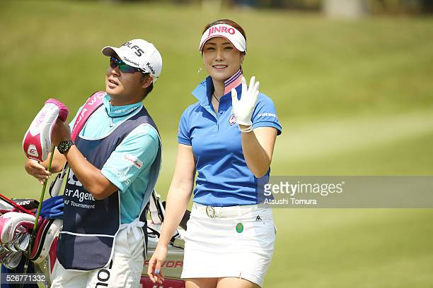 HaNeul Kim of South Korea smiles during the final round of the CyberAgent Ladies Golf Tournament at the Grand Fields Country Club on May 1 2016 in...