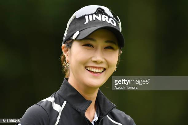 HaNeul Kim of South Korea smiles during the first round of the Golf 5 Ladies Tournament 2017 at the Golf 5 Country Oak Village on September 1 2017 in...