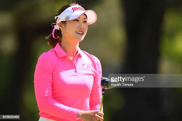 HaNeul Kim of South Korea smiles during the first round of the KKT Cup Vantelin Ladies Open at the Kumamoto Kuko Country Club on April 13 2018 in...