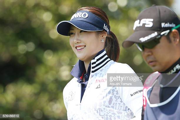 HaNeul Kim of South Korea smiles during the second round of the CyberAgent Ladies Golf Tournament at the Grand Fields Country Club on April 30 2016...
