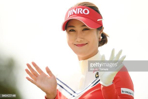 HaNeul Kim of South Korea smiles during the third round of the Yamaha Ladies Open at Katsuragi Golf Club Yamana Course on March 31 2018 in Fukuroi...