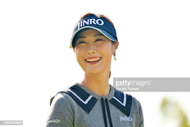 Ha-Neul Kim of South Korea smiles on the 3rd hole during the first round of the Ito-En Ladies Golf Tournament at the Great Island Club on November...