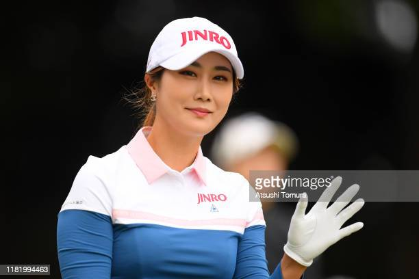 Ha-Neul Kim of South Korea waves after her tee shot on the 12th hole during the second round of Fujitsu Ladies at Tokyu Seven Hundred Club on October...