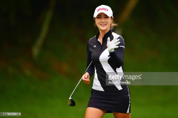 Ha-Neul Kim of South Korea waves on the 3rd hole during the second round of the Descente Ladies Tokai Classic at Shin Minami Aichi Country Club...