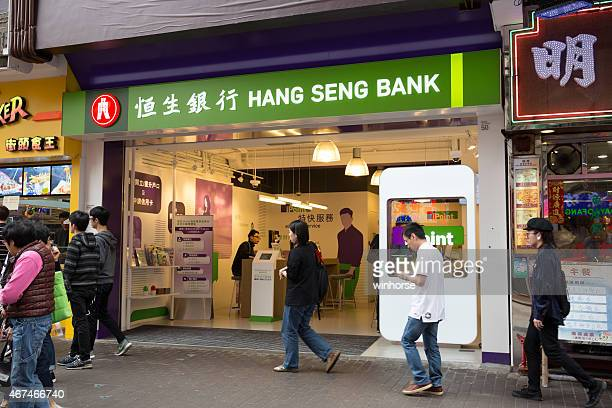 hang seng bank in hong kong - hang seng index stock pictures, royalty-free photos & images