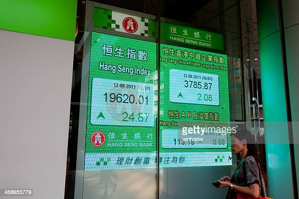 hang seng index - hang seng index stock pictures, royalty-free photos & images