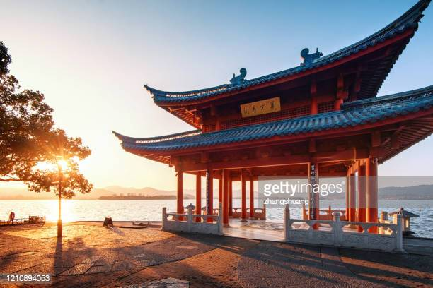hangzhou west lake winter cuiguang pavilion - pavilion stock pictures, royalty-free photos & images