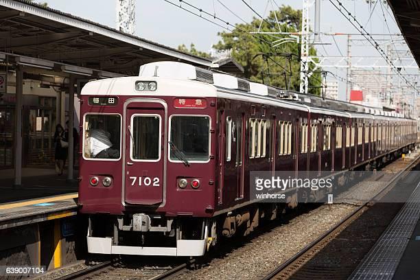兵庫県阪急神戸本線 - 西宮市 ストックフォトと画像