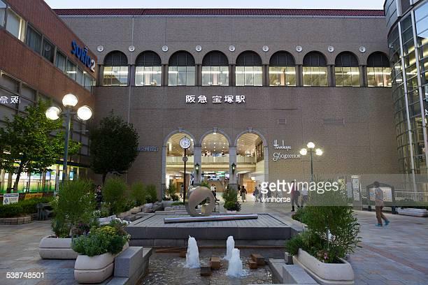 阪急 takarazuka 日本の鉄道駅 - 宝塚市 ストックフォトと画像