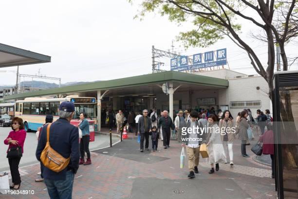 兵庫県西宮市阪急宿川駅 - 西宮市 ストックフォトと画像