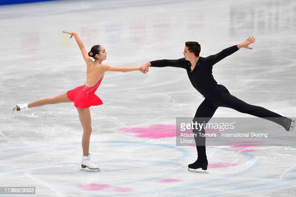 Hanna Abrazhevich and Martin Bidar of Czech Republic compete in the Pairs short program during day 1 of the ISU World Figure Skating Championships...