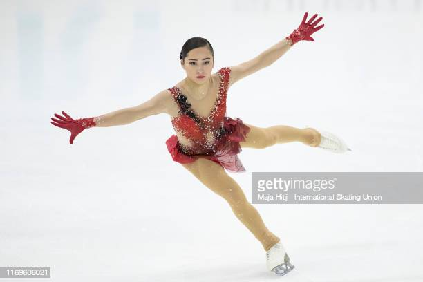 Hanna Harrell of USA performs during Junior Ladies Short Program at the ISU Junior Grand Prix of Figure Skating Grand Prix de Courchevel on August 22...